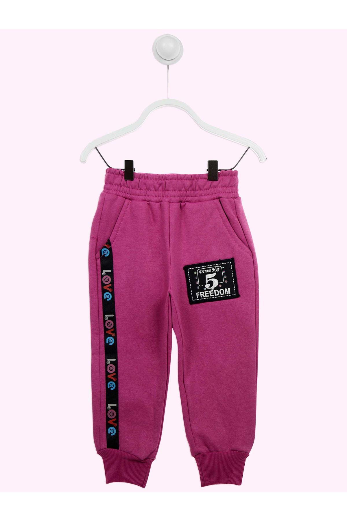 Lilac Seasonal Girl Boy Sweatpants