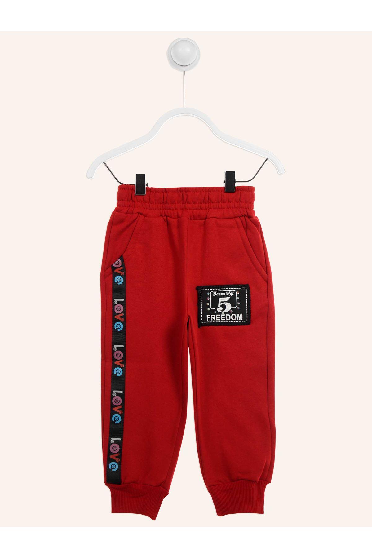 Red Seasonal Girl Boy Sweatpants